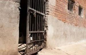 prison bar cell in Zalingei,