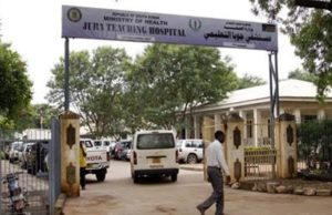 Juba hospital