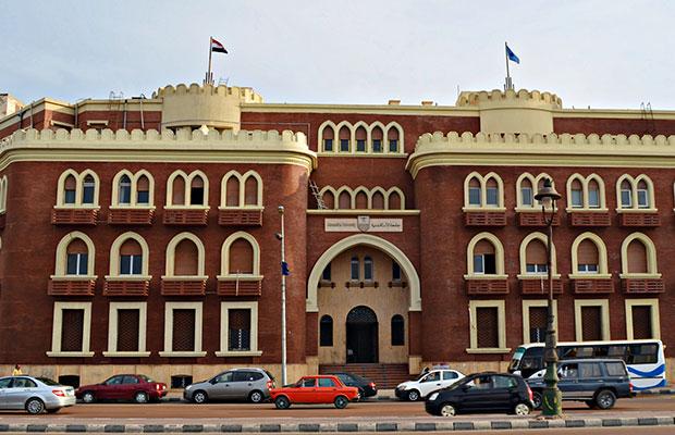 Alexandria University,