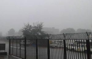 Juba Rains