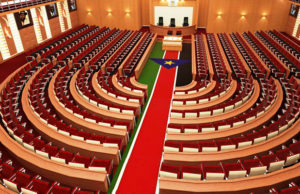 south sudan parliament