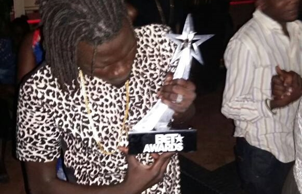 Cool B pulls out of SSTYA Awards in Kampala, accuses organisers of immaturity