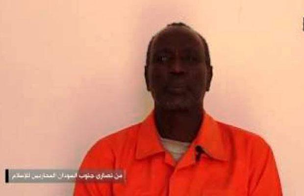 ISIS beheads a Junubi in Libya