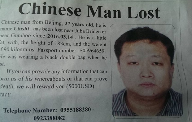 Chinese man still missing in Juba, you are offered whopping $5000 for info on his whereabouts