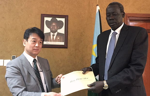 Japan extends $22.4 million to South Sudan