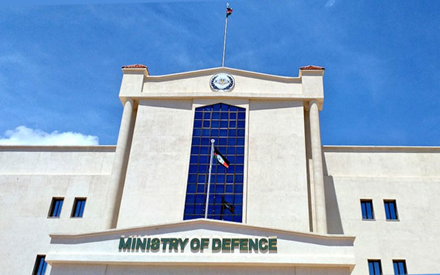 Newly unveiled Ministry of Defence complex [PHOTOS]