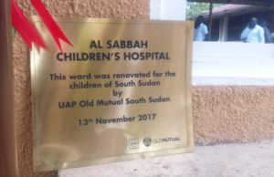 Al Sabbah Children Hospital in Juba South Sudan