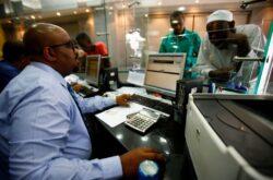 Sudan has transferred $335 million compensation for U.S. bombing victims: Central Bank