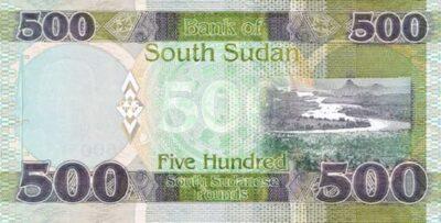 500 South Sudanese pounds