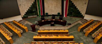 South Sudan Parliament Hall